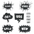 Royalty-Free Stock Vector Image: Comic Sales Bubbles