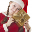 I love presents — Stock Photo