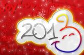 Mis mejores deseos para el año nuevo smiley 2013 - tarjeta de felicitación — Foto de Stock