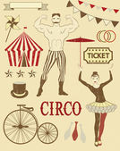 Circo and roving performers — Stock Vector