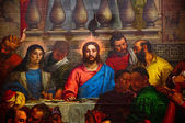 The Last Supper. — Stock Photo