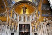 Interior of St Mark's Basilica in Venice, Italy. — Stock Photo