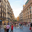 Shopping street  in Barcelona. — Stock Photo