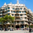 La Pedrera by the Catalan architect Antoni Gaudi. Barcelona. — Stock Photo