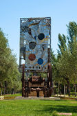 Arte moderno en el parque de la ciutadella. barcelona, españa. — Foto de Stock