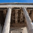 Coffering on the ceiling of the Erechtheion on Acropolis.Greece. — Stock Photo