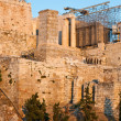 Acropolis of Athens view from Areopagus hill. — Stock Photo