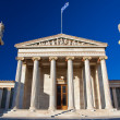 Academy of Athens, Greece. — Stock Photo