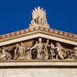 Stock Photo: Western pediment of Academy of Athens.