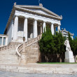 The National Library of Greece. Athens. — Foto de Stock