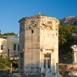 Tower of the Winds in the Ancient Agora. Greece. — Stock Photo