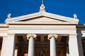 The pediment of the Propylaea. The University of Athens. — Stock Photo