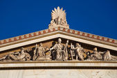 The Western pediment of the Academy of Athens. — Stock Photo