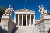 View of the Academy of Athens. Greece. — Stock Photo
