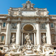 Trevi Fountain in Rome, Italy. — Stock Photo