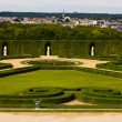 Beautiful garden in Famous palace Versailles. — Stock Photo #14129089