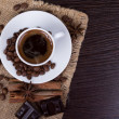 Cup of coffee with beans — Stock Photo #18634219