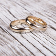 Wedding rings — Stock Photo #30177201
