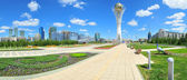 Astana — Stock Photo