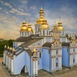 Cathedral of the Archangel Michael - Stock Photo