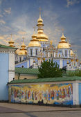 Cathedral of the Archangel Michael — Stock Photo