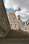 Moscow Christ the Savior Cathedral — Stock Photo