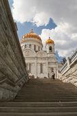 Moskva krista spasitele katedrála — Stock fotografie