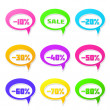 Speech bubbles set with discount message — Stock Vector