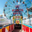 Coney Islands Wonder Wheel - Stock Photo