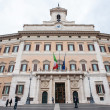 ROME - SEPTEMBER 13. Montecitorio Palace in Rome, seat of the It — Stock Photo