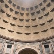 Interior view of the dome of the Pantheon in Rome, Italy. — Stock Photo
