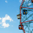 Stock Photo: Coney Island