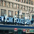 NEW YORK CITY - JUNE 28: NYPD sign. The New York City Police Department, established in 1845, is the largest municipal police force in the United States seen on June 28, 2012 in New York, NY. — Stock Photo