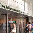 Entering the Museum of Modern Art on June 25, 2012 in New York City, NY. The MoMA collection has grown to include over 150,000 art pieces and design objects. — Stock Photo