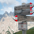 Mountain signs. Auronzo di Cadore. Dolomites, Italy. — Stock Photo