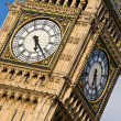 Big Ben, Houses of Parliament, Westminster Palace. London, United Kingdom - Stock Photo