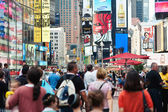 NEW YORK CITY - JUNE 28: Times Square is a busy tourist intersec — Stock Photo