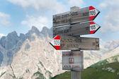 Mountain signs. Auronzo di Cadore. Dolomites, Italy. — Stock Photo