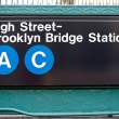 High Street - Brooklyn Bridge subway station in New York City - Stock Photo