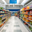 Coop Supermarket, interior view. - Stock Photo