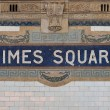 Times Square - New York city subway sign tile pattern in midtown Manhattan — Foto Stock