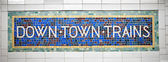 New York city subway sign tile pattern in midtown Manhattan — Stockfoto