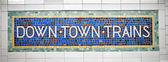 New york city metro teken tegel patroon in midtown manhattan — Stockfoto