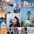 Stock Photo: Collage of images of Venice, Italy