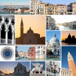 Collage of images of Venice, Italy - Stok fotoğraf