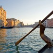 Grand canal view. Venice, Italy - Stock Photo