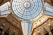 Galleria Vittorio Emanuele II shopping gallery. Milan, Italy — Stock Photo