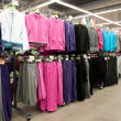 Stock Photo: Sport clothing retailer