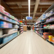 Stock Photo: Supermarket shop