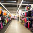 BOLOGNA, ITALY - FEBRUARY 4: Decathlon Sport Store, February 4, - Stock Photo